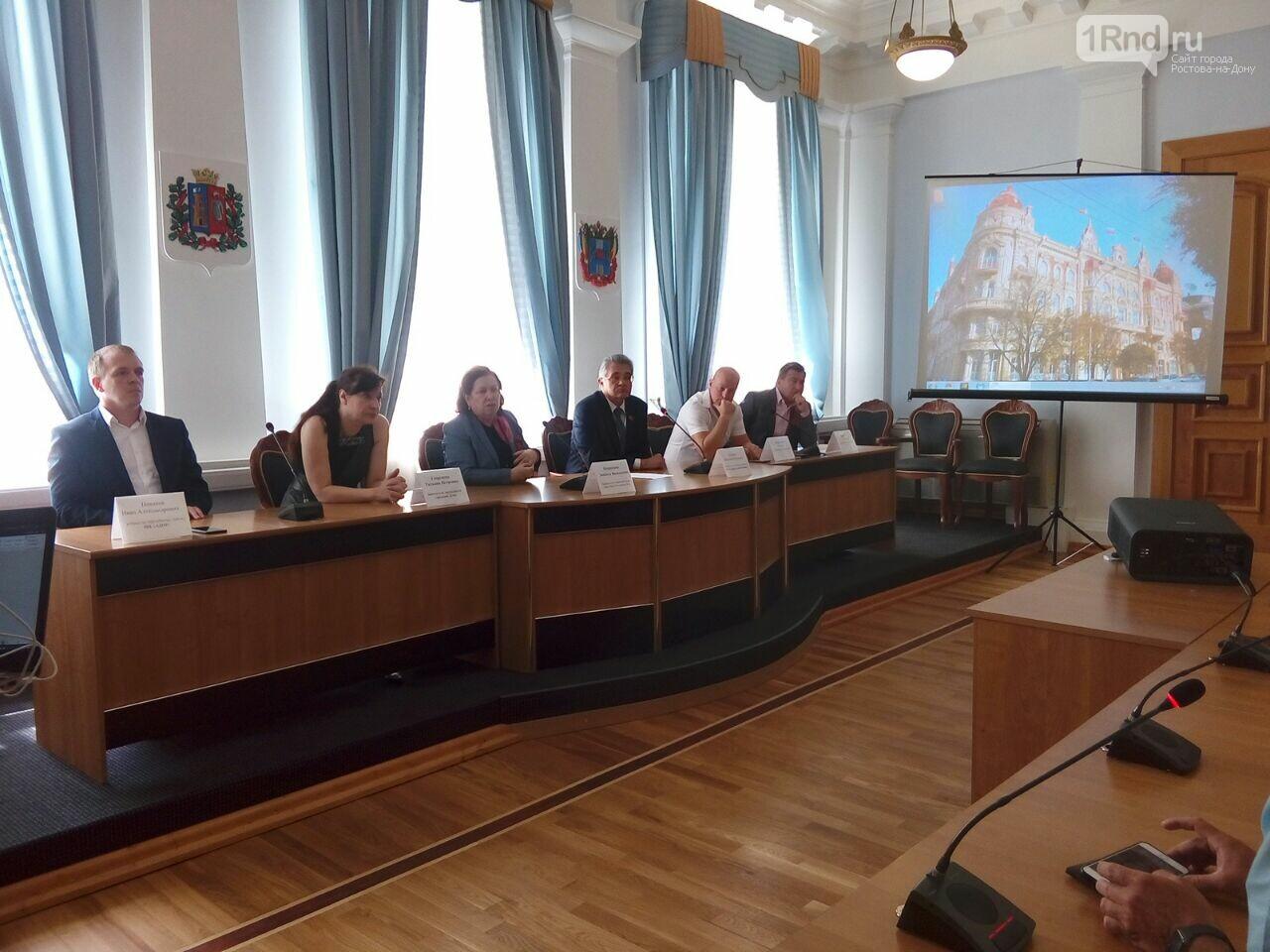 Инцидент с депутатом Игорем Амуралем рассматривает гордума Ростова, фото-2