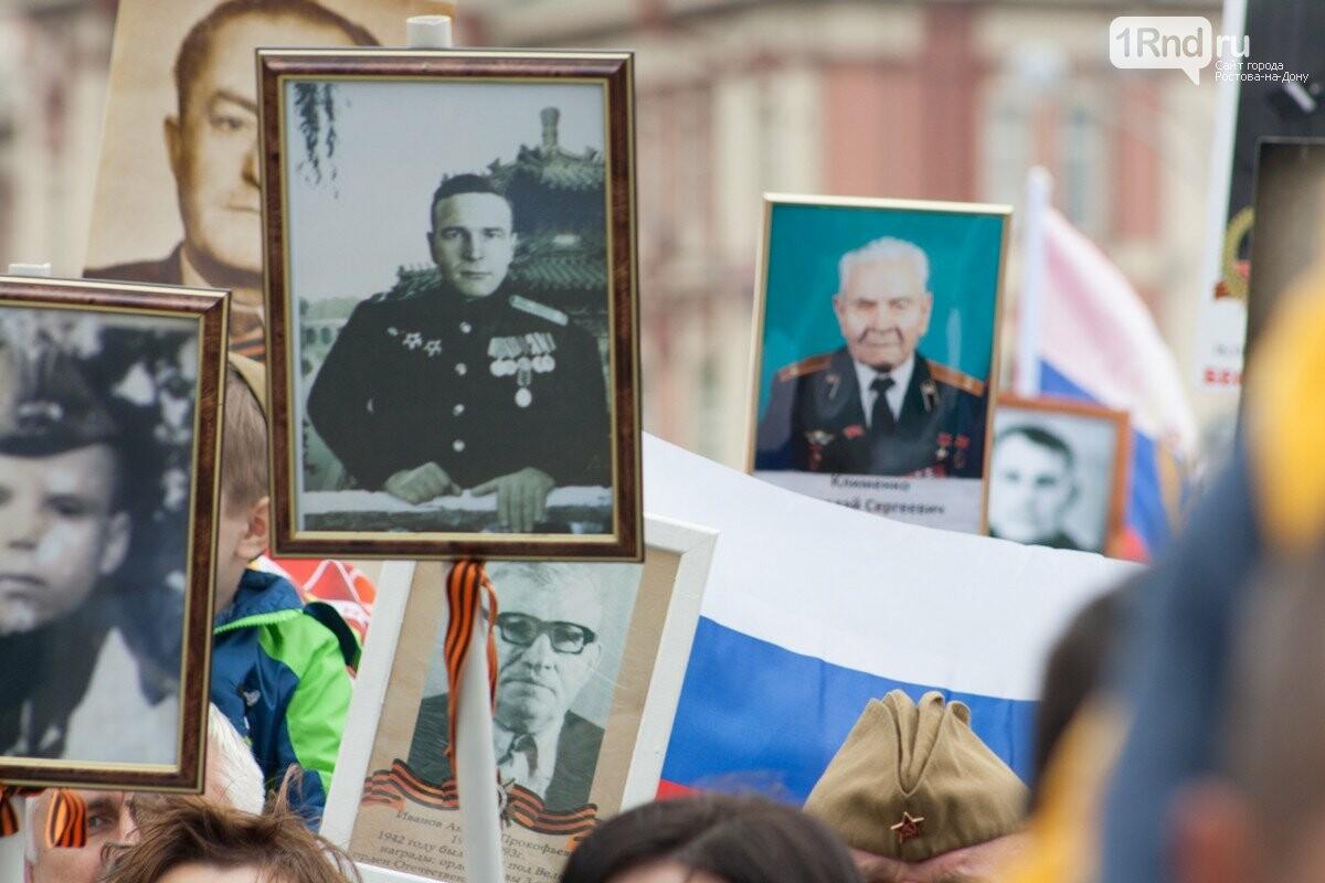 ВРостове-на-Дону фейерверк вчесть Дня Победы поглядели больше 80 тыс. человек