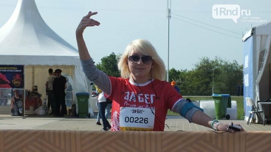 Продолжается регистрация на всероссийский полумарафон «Забег.рф», фото-1