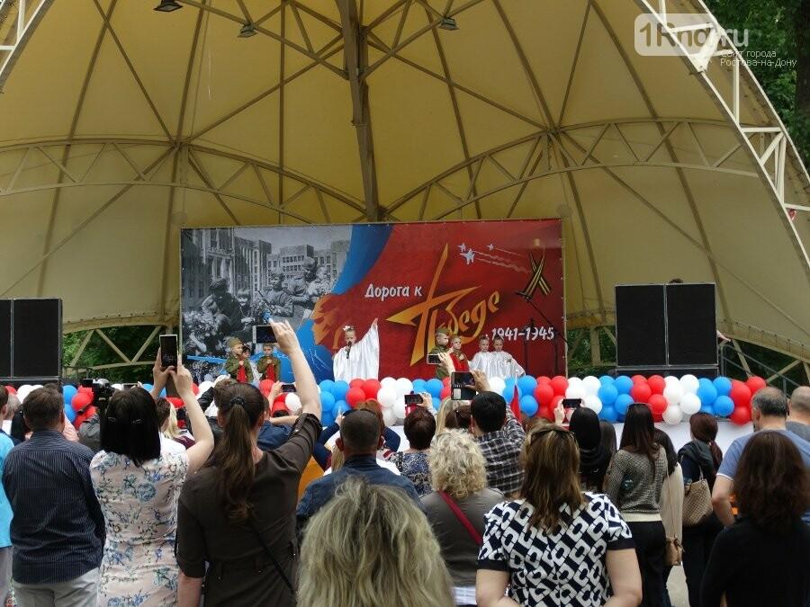 Ростовский полк ДПС ГИБДД провел праздничный гала-концерт «Дорога к Победе», фото-4
