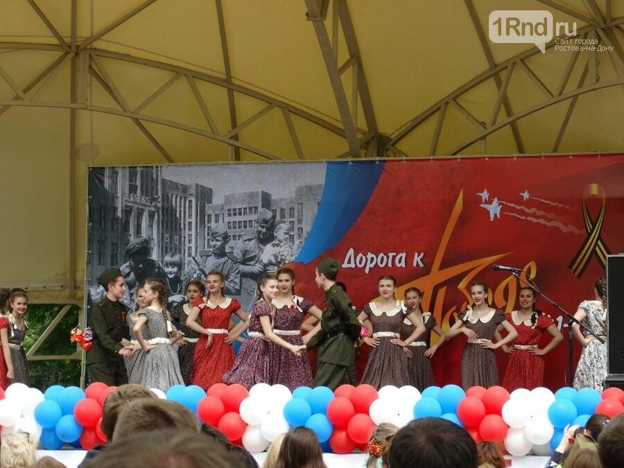 Ростовский полк ДПС ГИБДД провел праздничный гала-концерт «Дорога к Победе», фото-6
