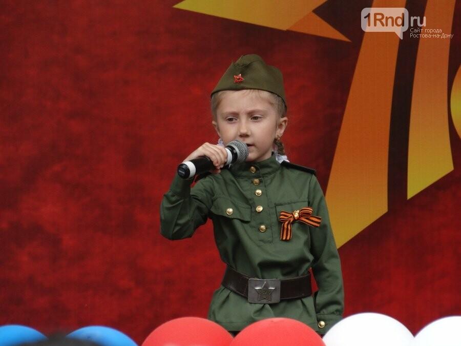 Ростовский полк ДПС ГИБДД провел праздничный гала-концерт «Дорога к Победе», фото-5