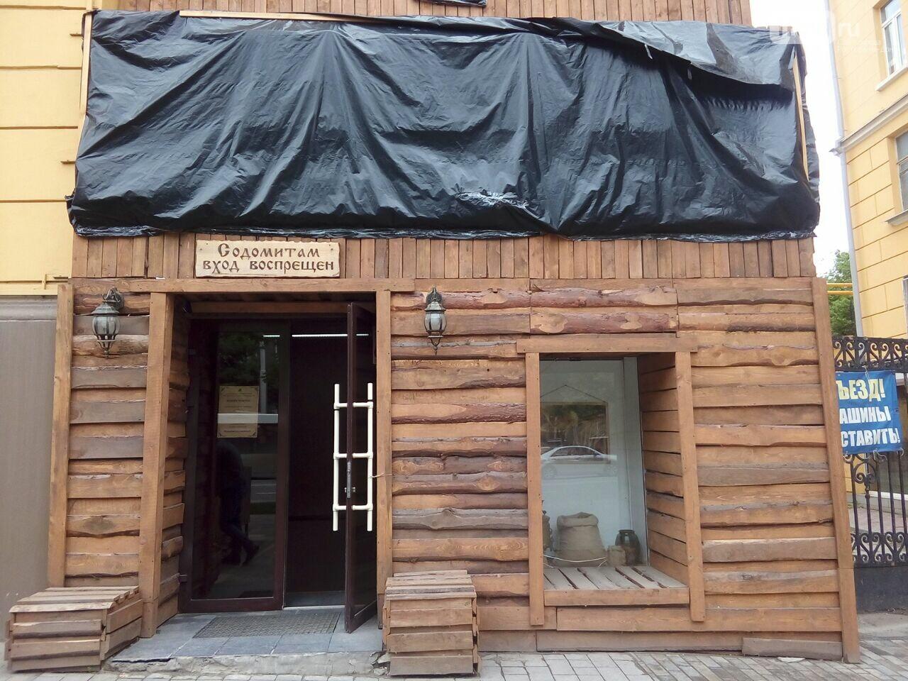 В Ростове лавку Стерлигова закрыли журналисты, фото-1, Фото: Анна Дунаева / 1rnd.ru