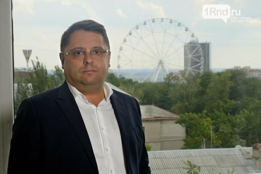 В режиме онлайн: задай вопрос директору НКО «Фонд капитального ремонта» в Ростовской области, фото-1