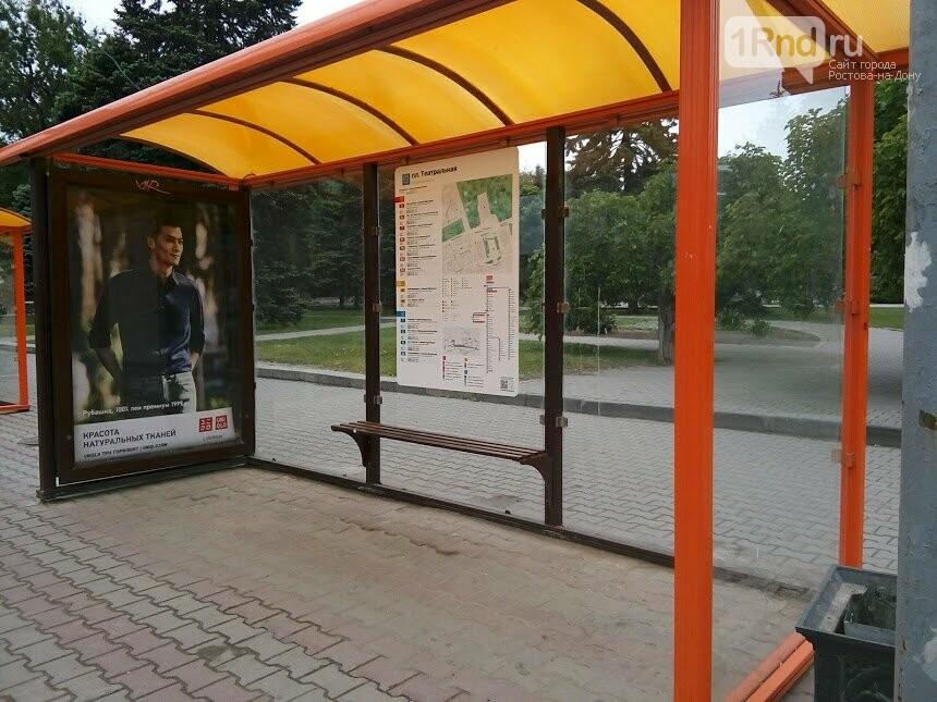 Водители автобусов игнорируют схему движения, придуманную чиновниками на время ЧМ в Ростове, фото-2