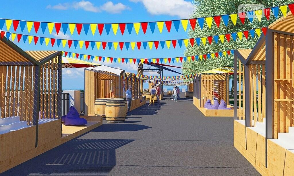 Будет «фьюжно»: на набережной Ростова пройдёт масштабная ярмарка-фестиваль , фото-1