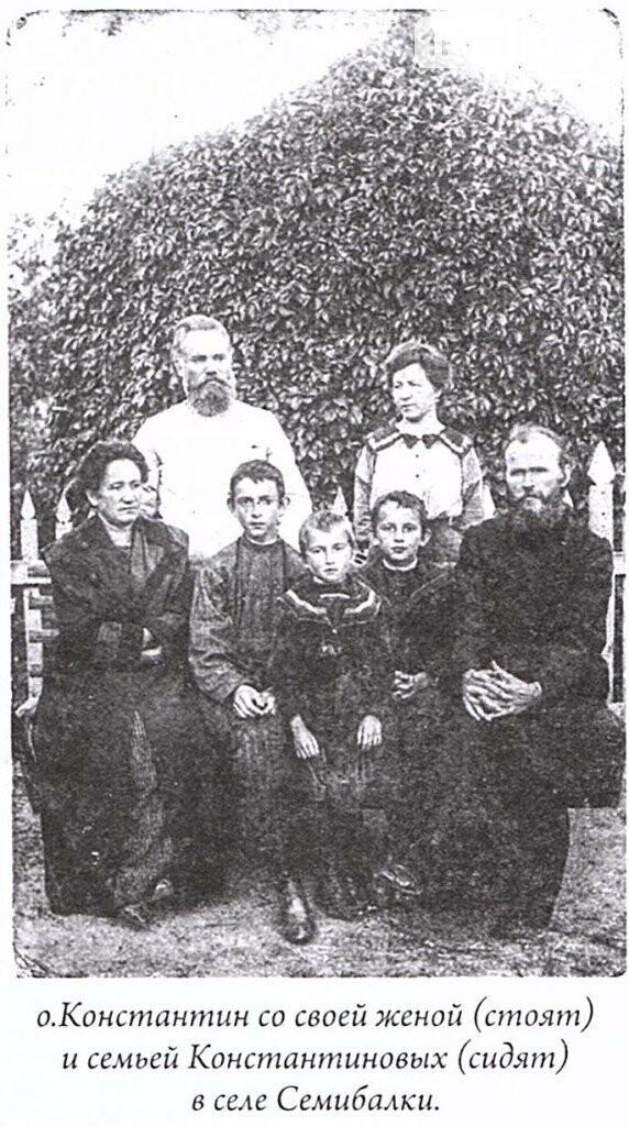 Первый ростовский святой: РПЦ канонизирует священника, расстрелянного большевиками, фото-1