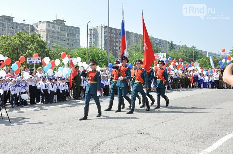 Фото: пресс-служба администрации Ростова