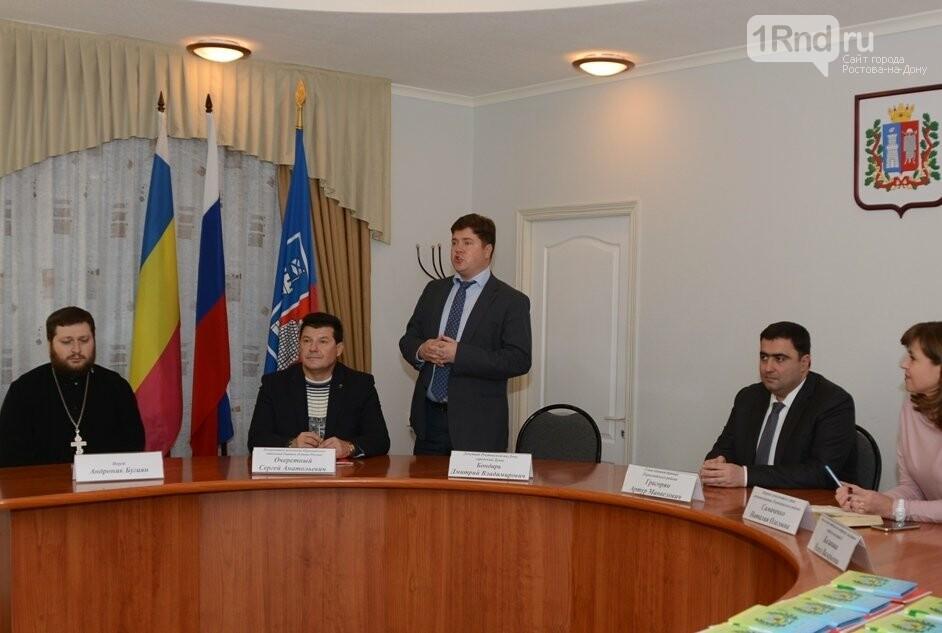 Самые богатые и самые бедные: депутаты гордумы Ростова отчитались о своих доходах, фото-5