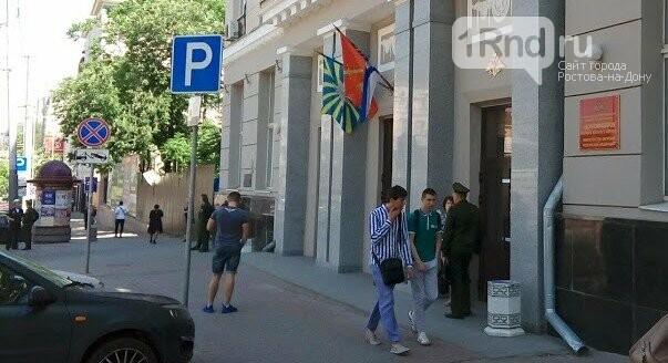В Ростове приставы опечатали окружной Дом офицеров, фото-1