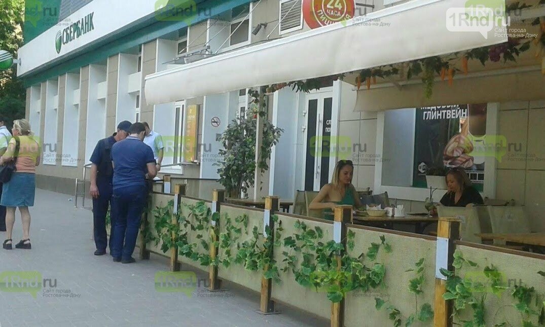 В Ростове совершено нападение на отделение банка, фото-1