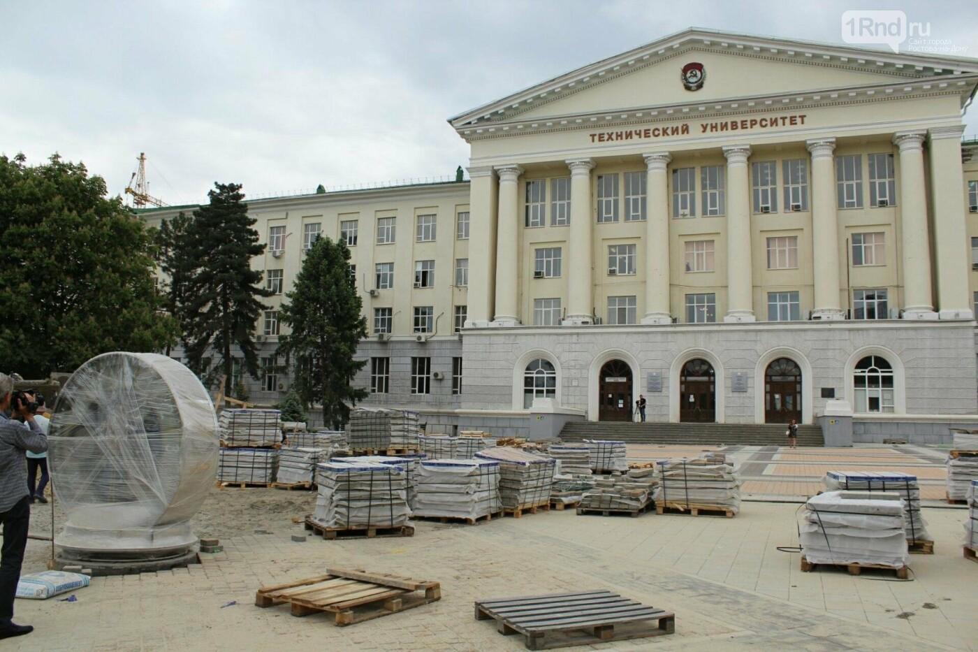 Часы на площади Гагарина