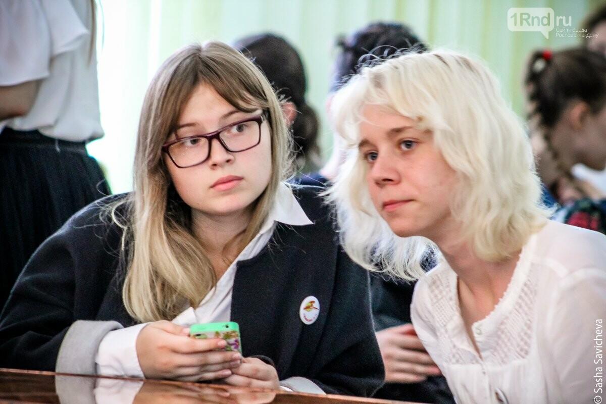 Выиграть учебу в вузе — легко: в Ростове прошел финал проекта «До лампочки» , фото-6