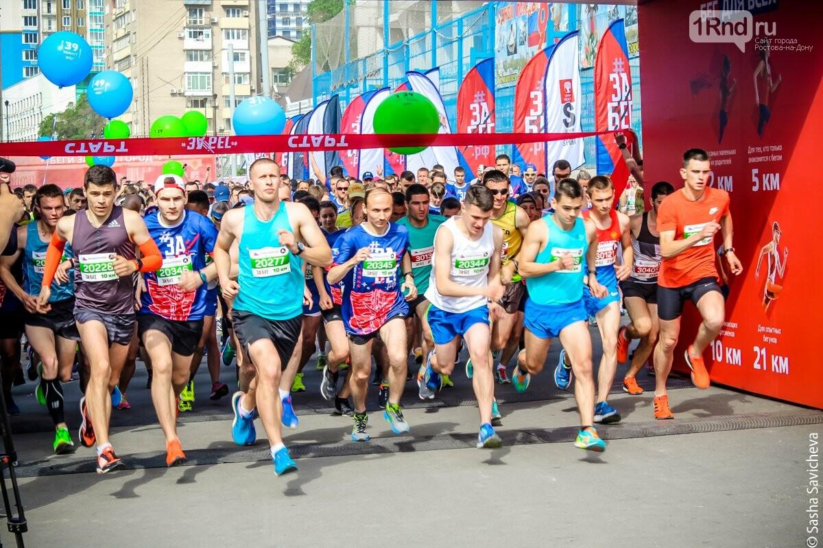 Вся страна в одном ритме: в Ростове и других городах прошел «ЗаБег», фото-6, Фото: Саша Савичева / 1rnd.ru