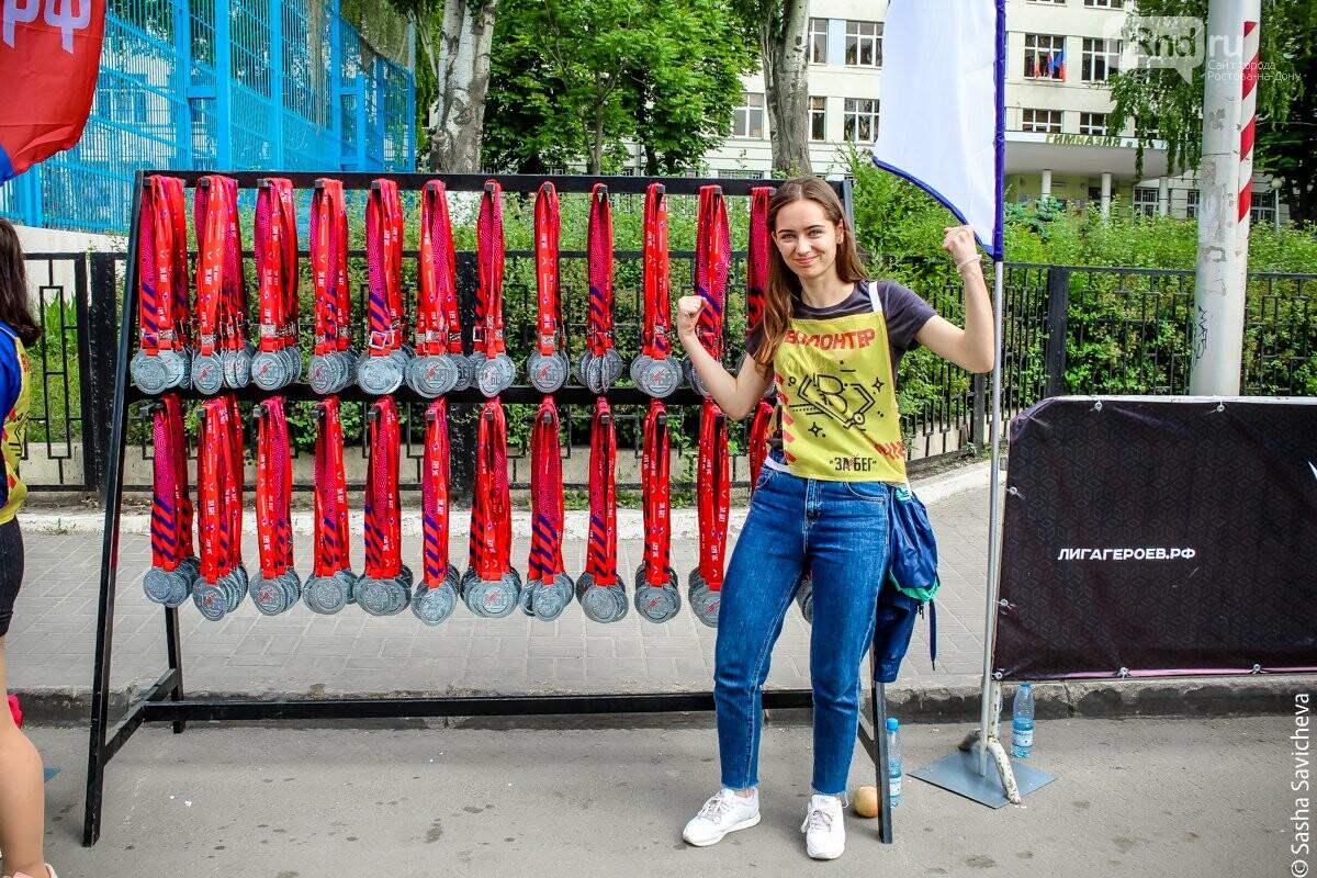 Вся страна в одном ритме: в Ростове и других городах прошел «ЗаБег», фото-12, Фото: Саша Савичева / 1rnd.ru