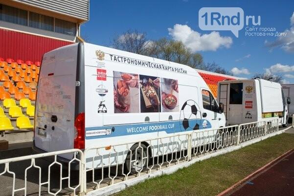 Гостей ЧМ-2018 накормят в Ростове локальной и национальной кухней, фото-2, Фото: Ростуризм