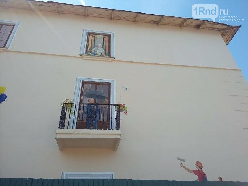 Зачем на доме нарисовали ростовчан, радующихся ЧМ-2018: рассказ художника, фото-5