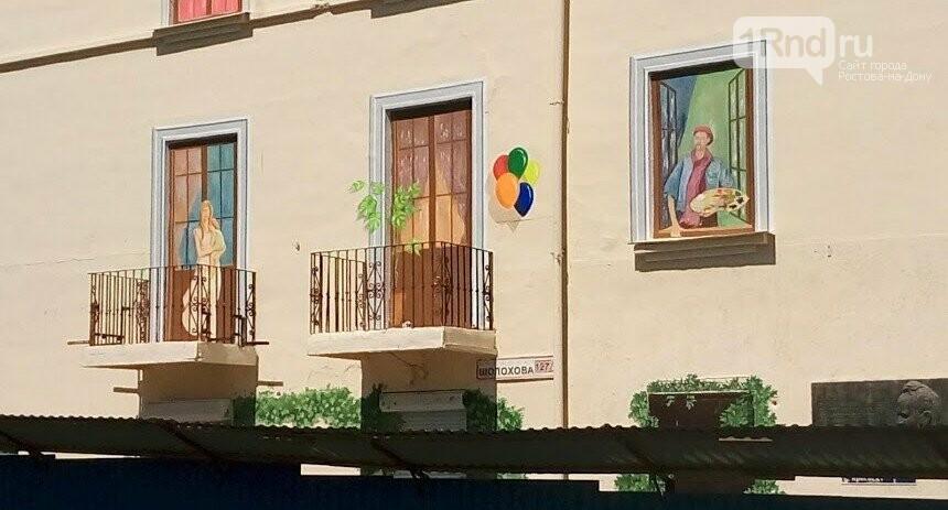 Зачем на доме нарисовали ростовчан, радующихся ЧМ-2018: рассказ художника, фото-3
