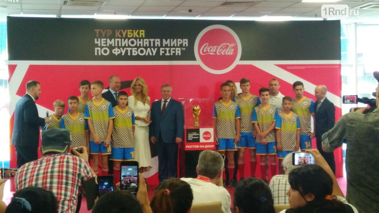 Что случилось: Кубок мира, последний звонок и баннерная радость ростовчан, фото-1