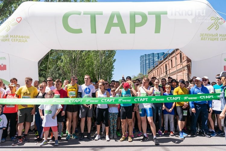 Более четырех тысяч жителей Ростова вышли на «Зеленый марафон», фото-4