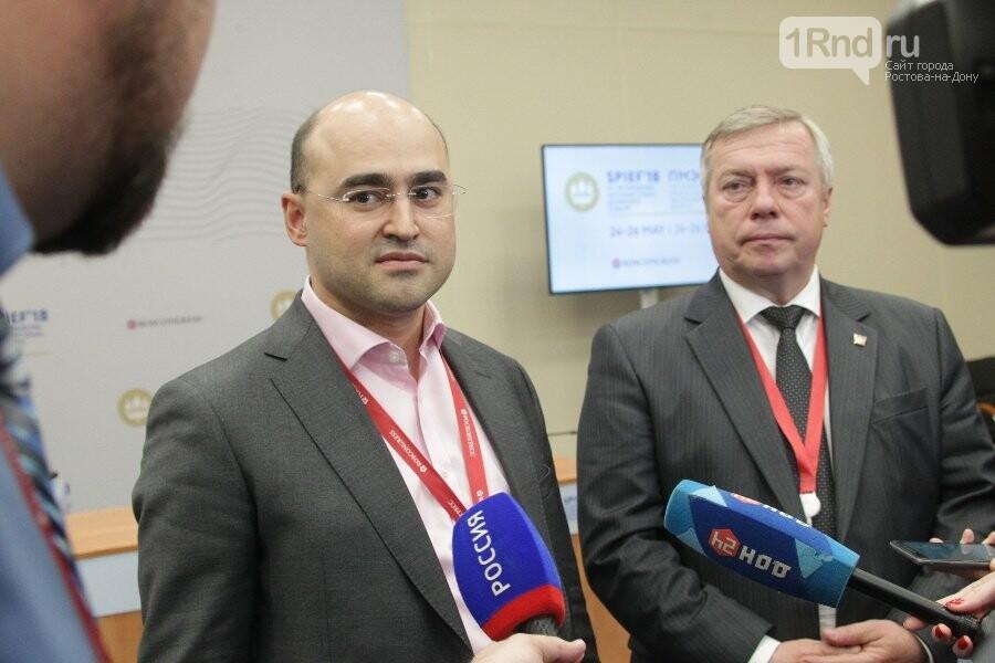 МТС и правительство Дона объявили о стратегическом партнерстве в сфере развития цифровой экономики , фото-2