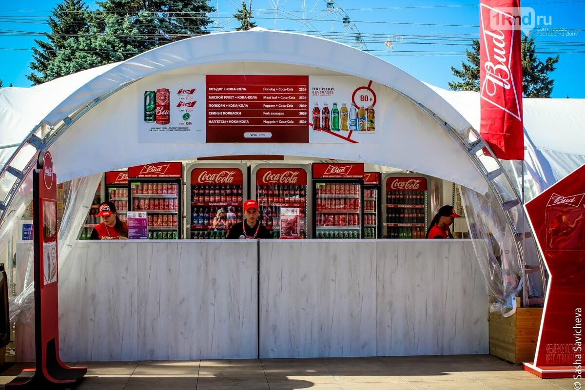 Фан-зона ЧМ-2018 в Ростове