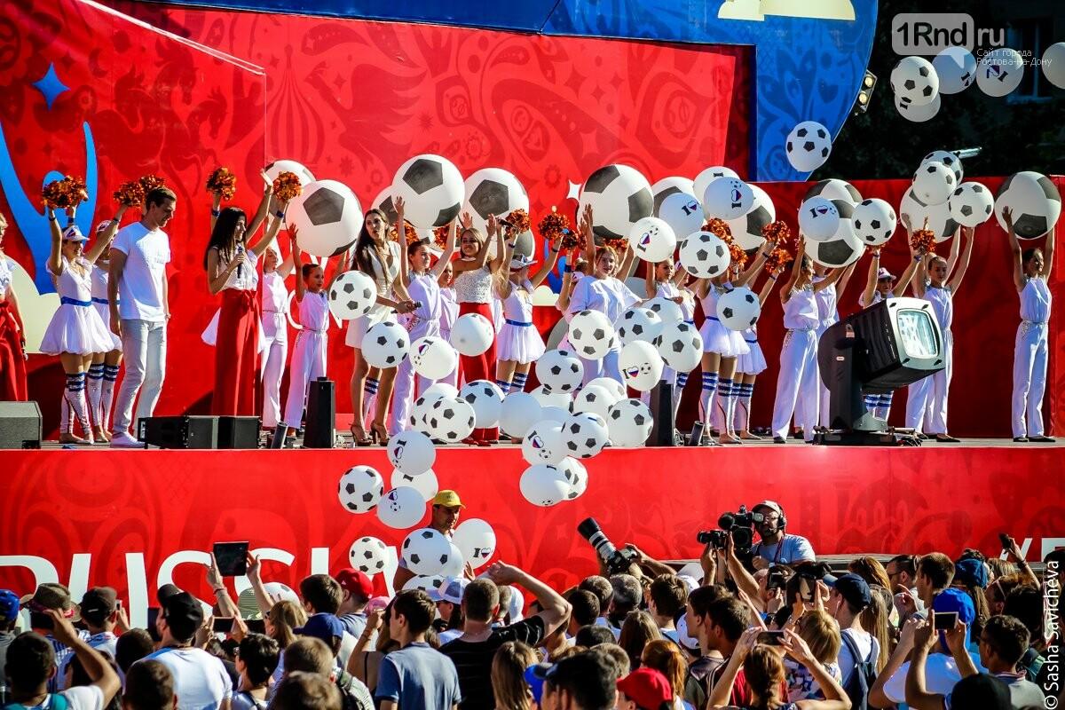 Фан-зона в Ростове: чем можно заняться в главном футбольном месте города, фото-9, Фото: Саша Савичева / 1rnd.ru