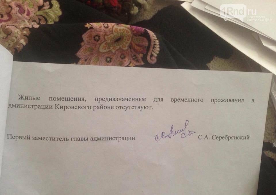 Штукатурка обрушилась на ребенка в аварийном доме по ул.Суворова, 7 в Ростове, фото-2