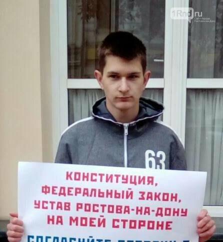 Ростовчанин, задержанный на акции в защиту погорельцев, объявил голодовку в зале суда, фото-1