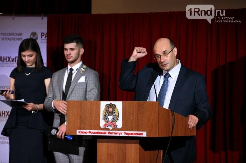 Новое поколение управленцев напутствовал глава избиркома Ростовской области, фото-1
