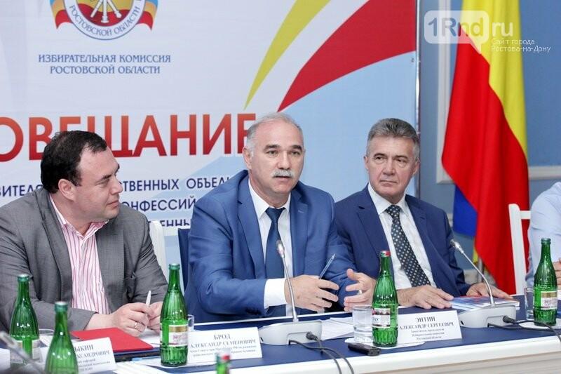 «Выборы будут сложными»: общественники Ростова обсудили 9 сентября, фото-1