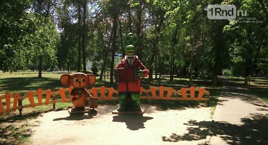 У минспорта появились планы на ростовский парк Островского, фото-1