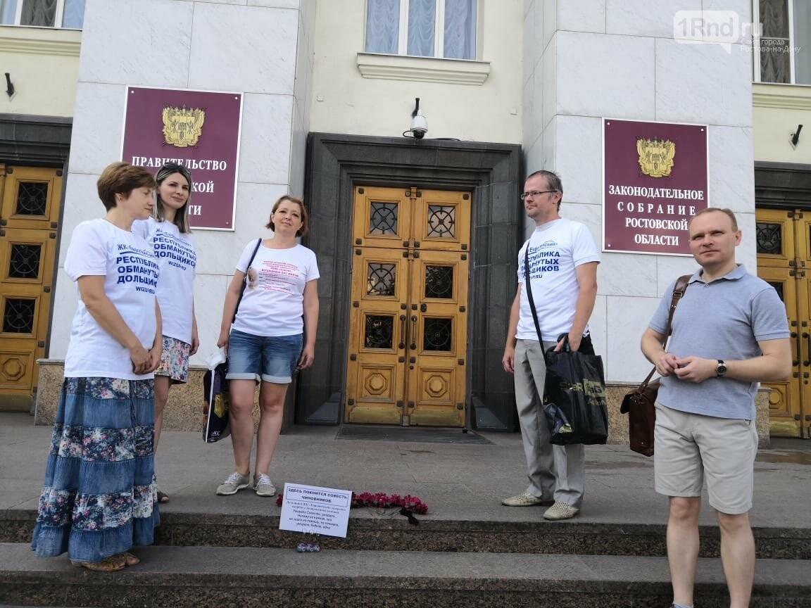 В Ростове обманутые дольщики провели акцию «Усопшая совесть» , фото-3