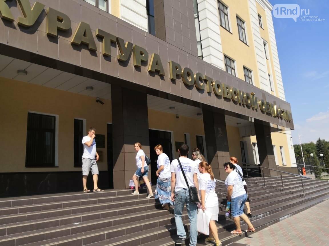 В Ростове обманутые дольщики провели акцию «Усопшая совесть» , фото-1