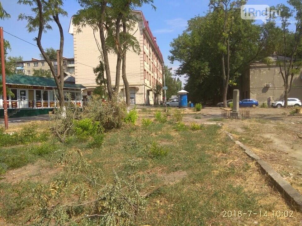 В Железнодорожном районе Ростова появится сквер «Молодёжный», фото-1