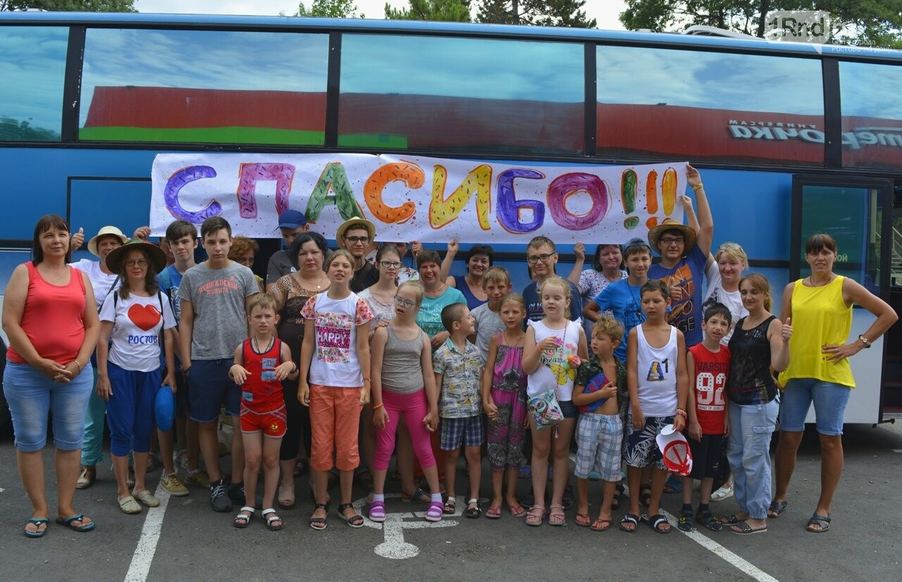 Ростовские дети побывали в  семейно-интегративном лагере «Островок Надежды», фото-3