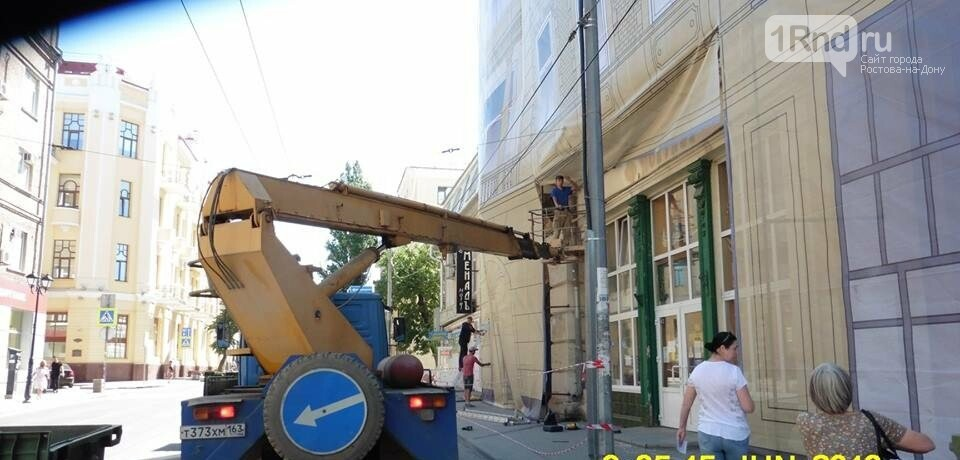 Тысячи ростовчан поставили подписи за спасение «Дома Кисина», фото-1