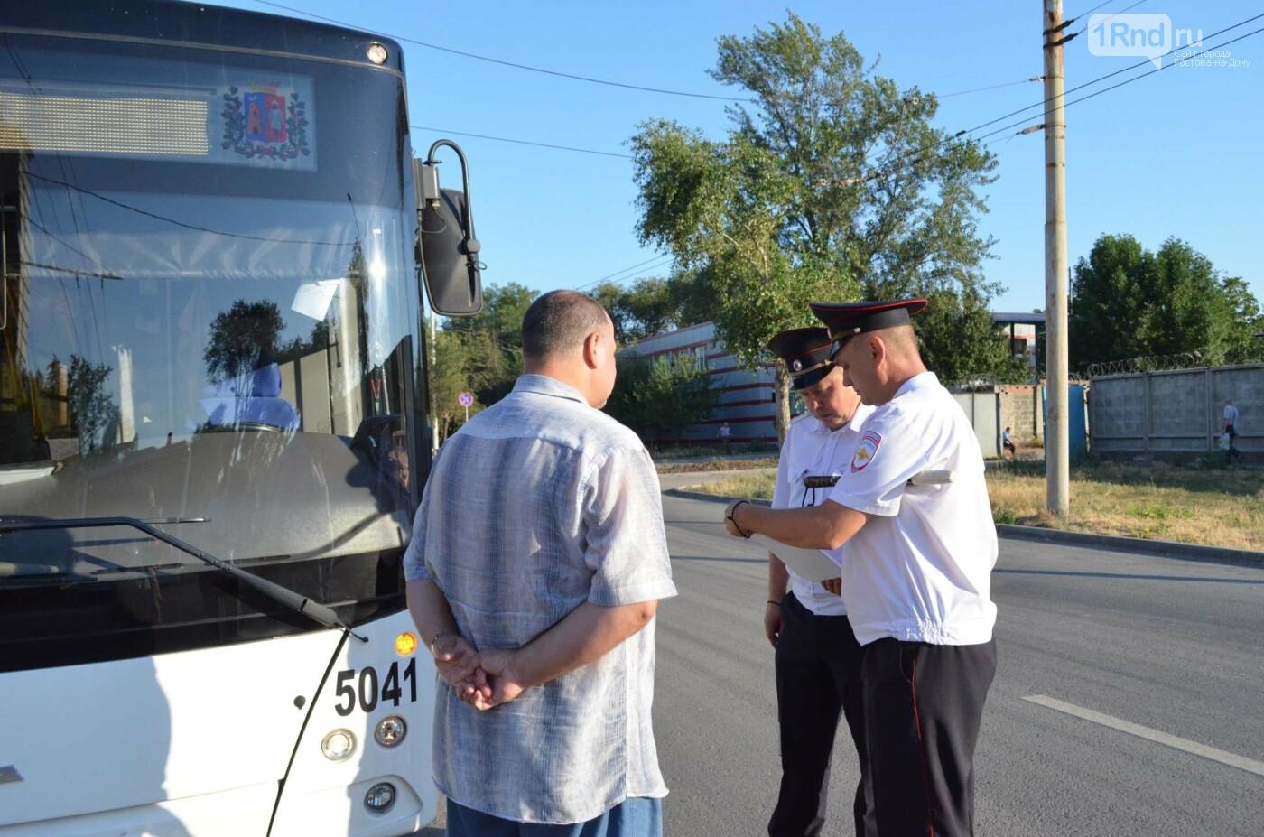 В Ростове сотрудники ГИБДД проводят проверку общественного транспорта, фото-3