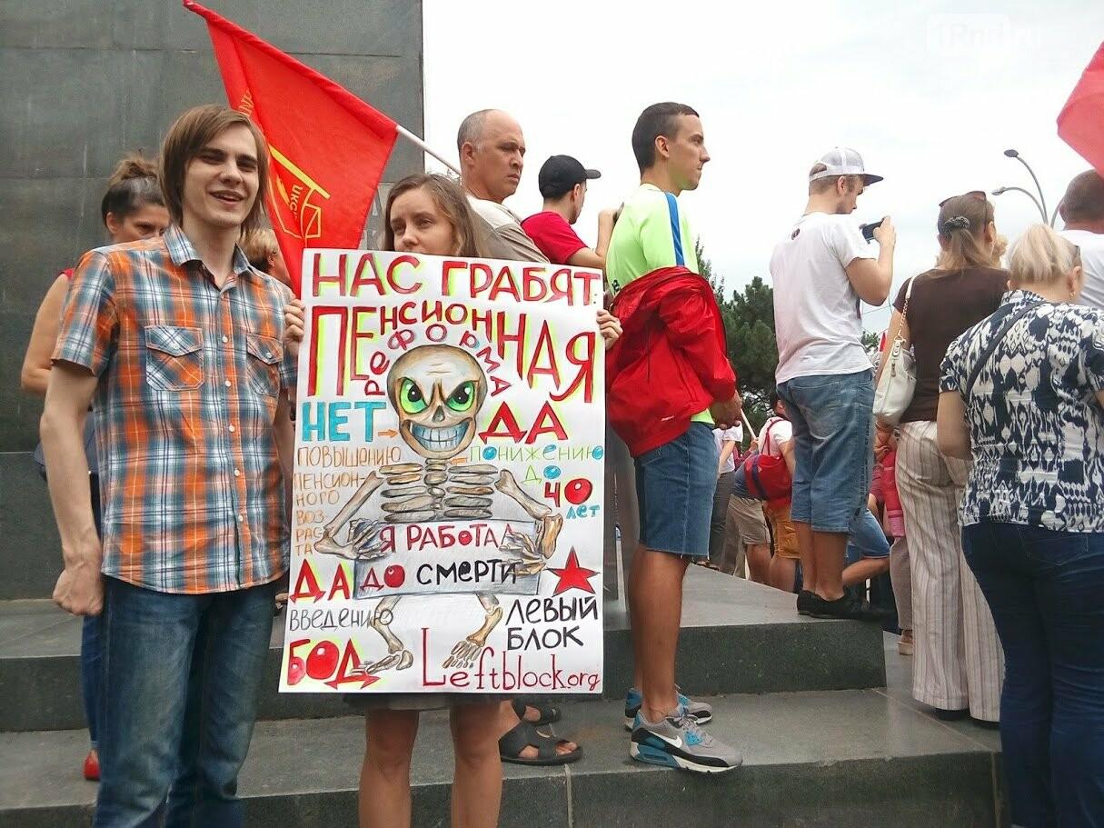 Ростовчане вышли на митинг против повышения пенсионного возраста, фото-2