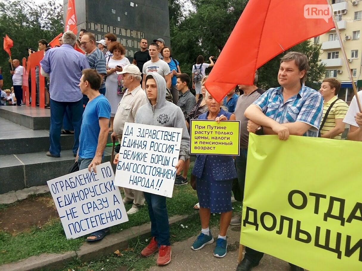 Ростовчане вышли на митинг против повышения пенсионного возраста, фото-9