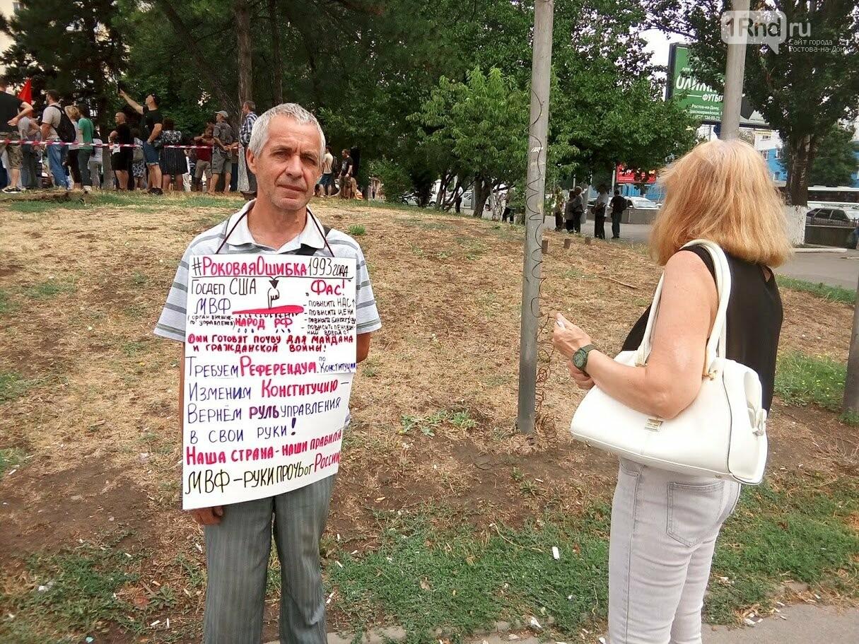 Ростовчане вышли на митинг против повышения пенсионного возраста, фото-10
