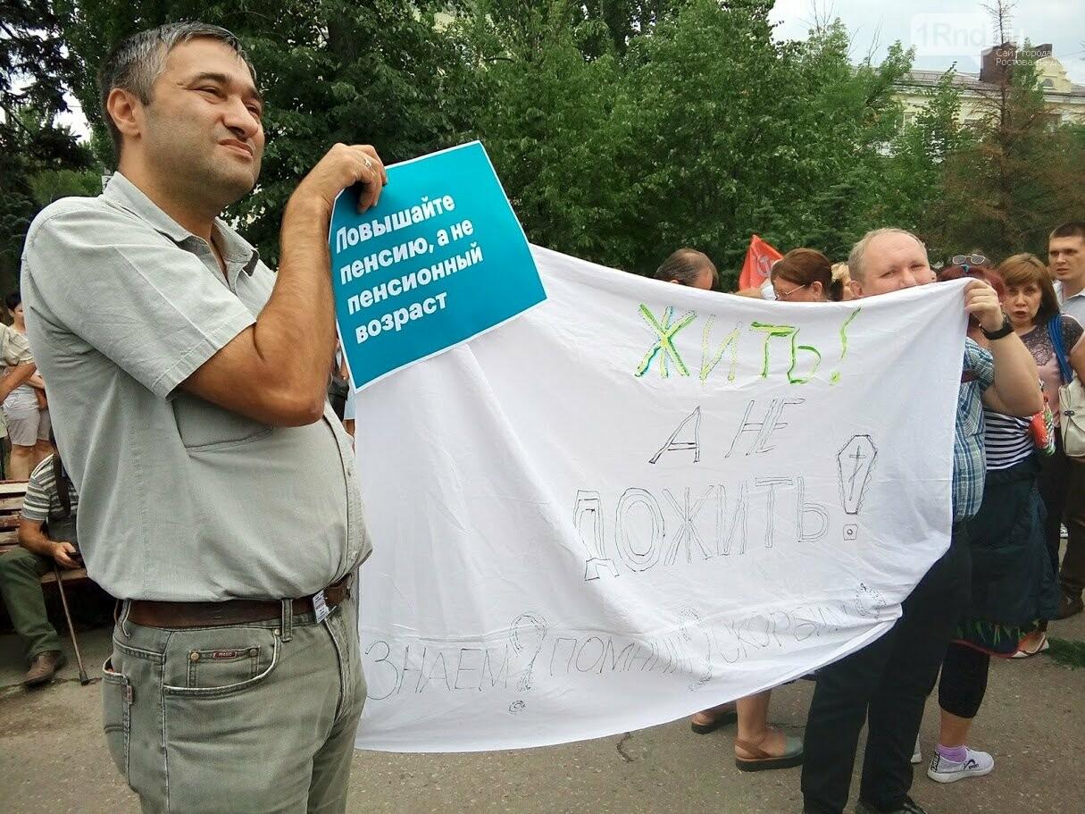 Ростовчане вышли на митинг против повышения пенсионного возраста, фото-7