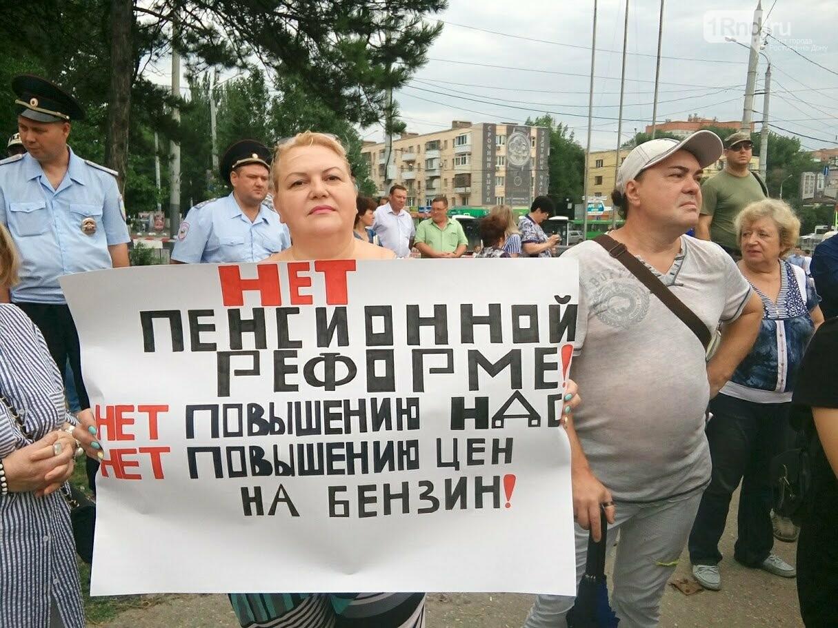 Ростовчане вышли на митинг против повышения пенсионного возраста, фото-8