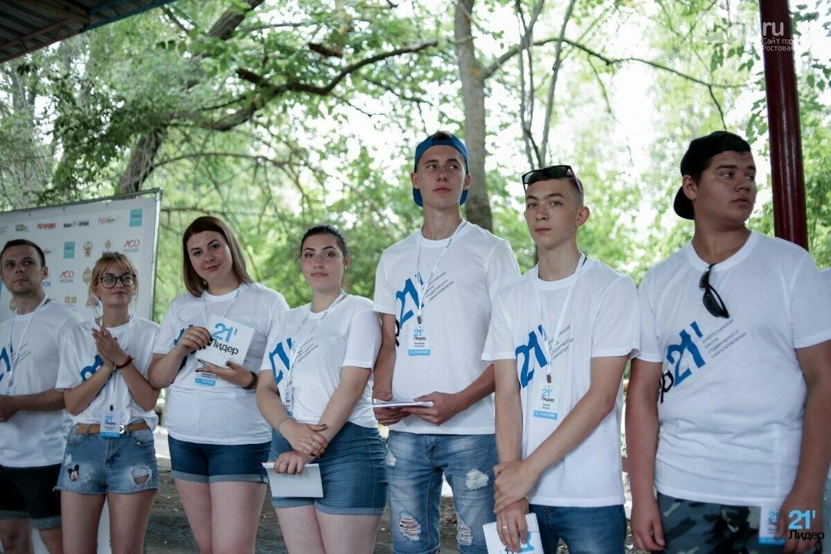 Свое 18-летие отметила Всероссийская школа студенческого самоуправления, фото-1