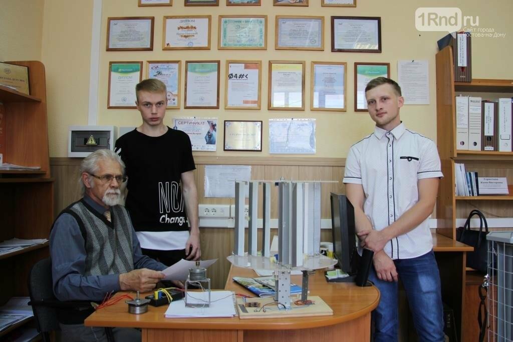 В Ростовской области разработали уникальный вертикальный ветрогенератор, фото-1