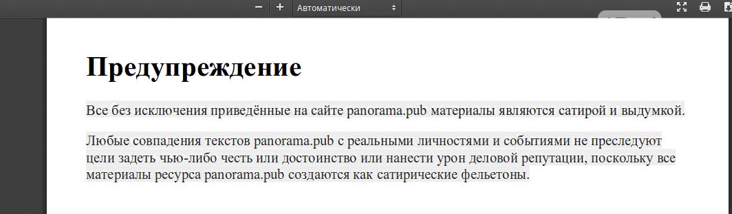 Ростовчане всерьез обсуждают фейковую новость об установке памятника танцующему Ельцину, фото-1