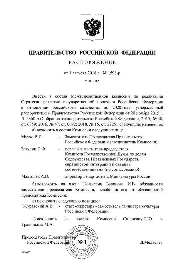 Развитием казачества в РФ будет руководить Виталий Мутко, фото-1
