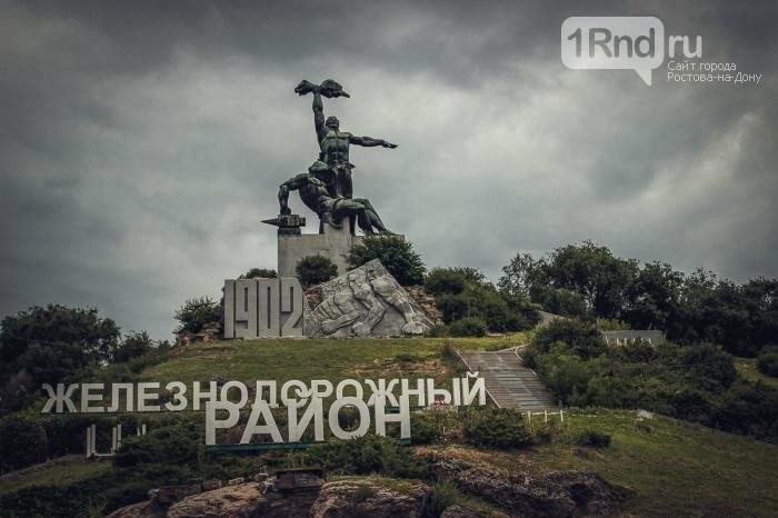 Куда пойти: топ-3 событий предстоящих выходных в Ростове, фото-3, http://photos.wikimapia.org/
