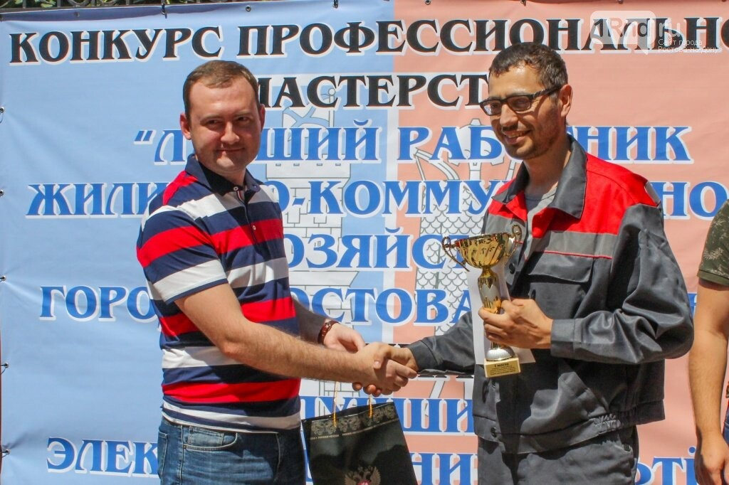 Фото: администрация Ростова-на-Дону
