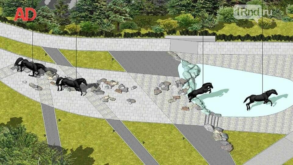Фонтан со скачущими лошадьми украсит сквер в Аксае, фото-2